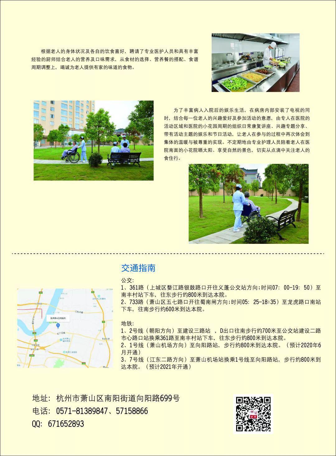微信图片_20200304140429.jpg